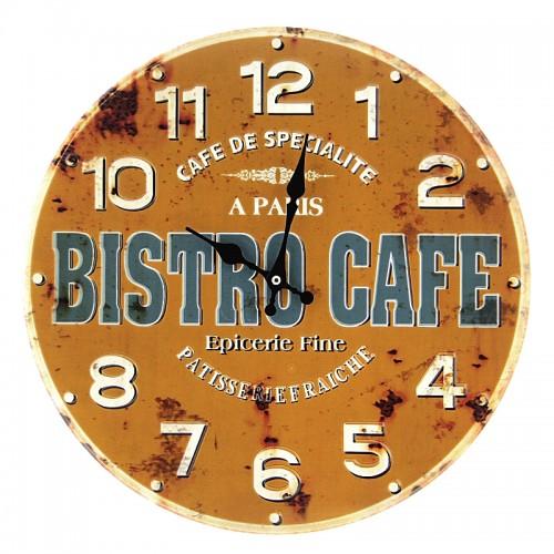 Μεταλλικό Ρολόι Τοίχου Bistro Cafe (Κάμελ)
