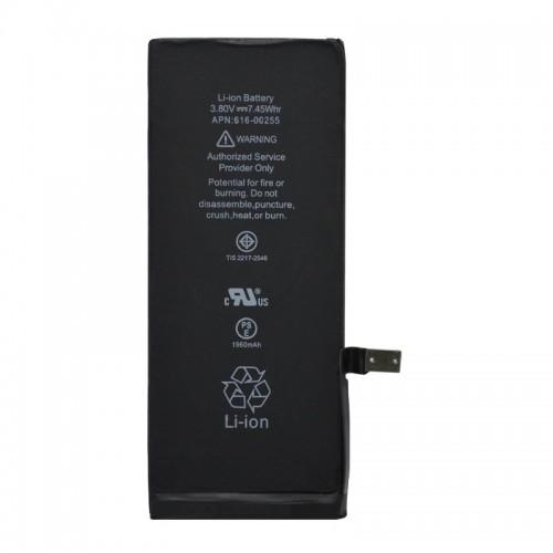 Μπαταρία Original iPhone 6S (Bulk) (Black)