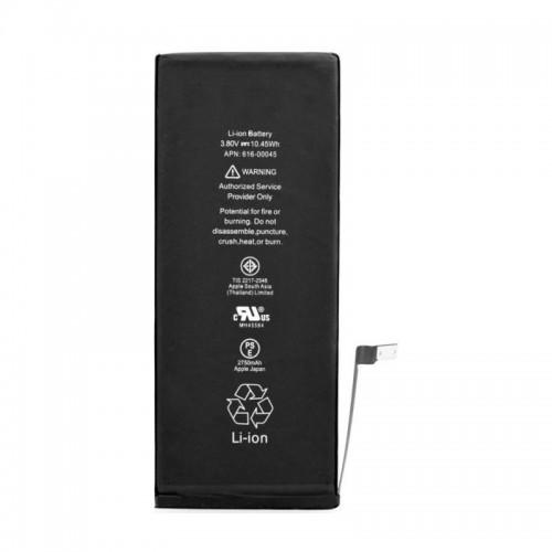 Μπαταρία Original iPhone 6S Plus (Bulk) (Black)