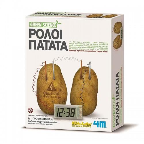 Εκπαιδευτική Κατασκευή Ρολόι-Πατάτα (Design)