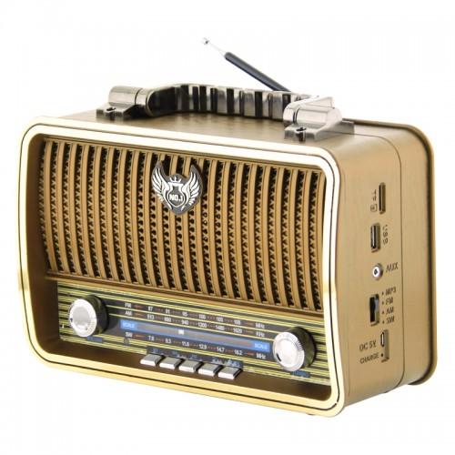 Ηχείο Bluetooth Kemai MD-1909BT (Χρυσό)