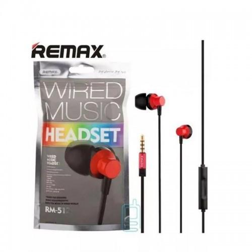 Ακουστικά Remax RM-512 (Κόκκινο)