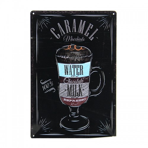 Μεταλλική Διακοσμητική Πινακίδα Τοίχου Caramel Macchiato 20X30 (Design)