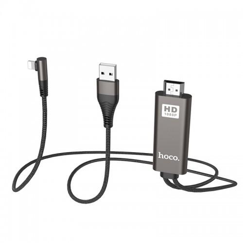 Καλώδιο Σύνδεσης Hoco UA14 Lightning σε HDMI 2m (Μαύρο)