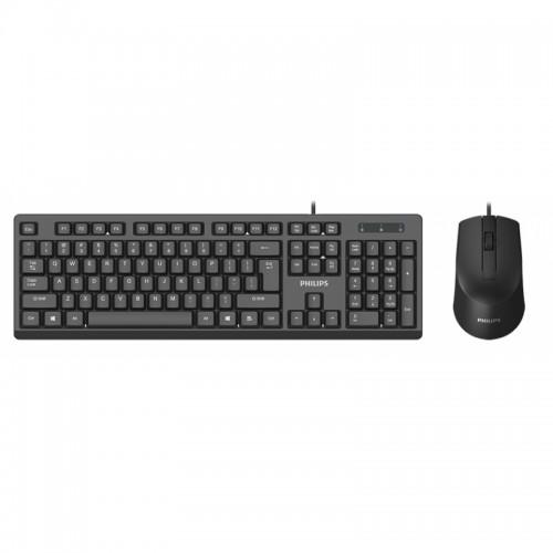 Σετ Ενσύρματο Πληκτρολόγιο και Ποντίκι Philips C234 (Μαύρο)