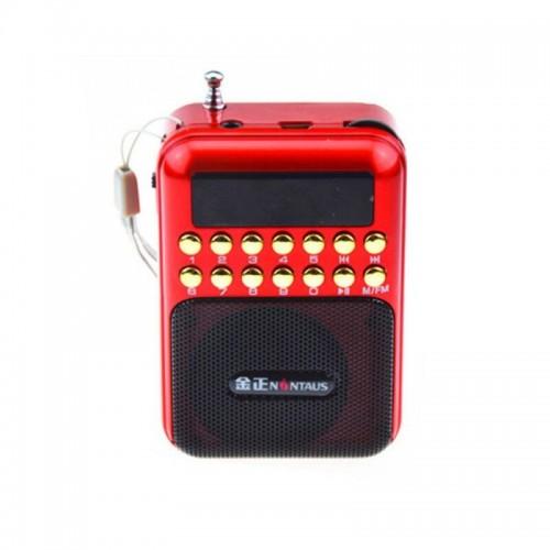 Ασύρματο Φορητό Ηχείο MP3 BKK B872 με FM Radio 3W (Κόκκινο)