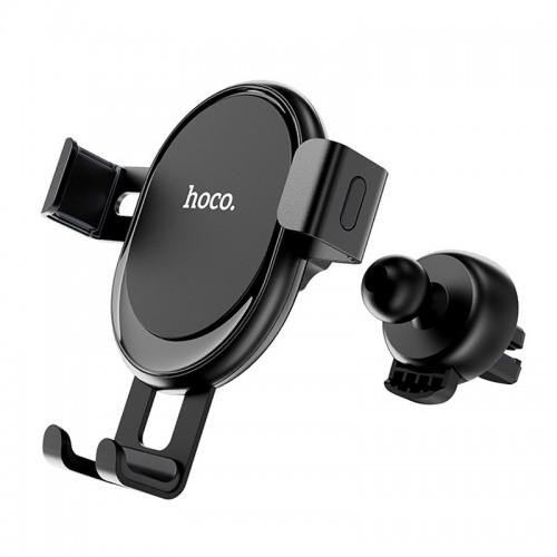 Βάση Στήριξης Αεραγωγού Αυτοκινήτου Hoco CA56 Metal Armour (Μαύρο)