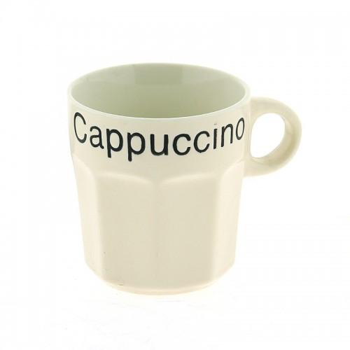 Κούπα Cappuccino 210ml (Ροζ)