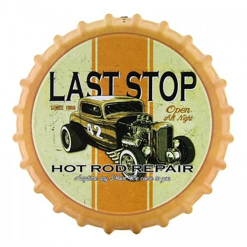 Διακοσμητικό Τοίχου Καπάκι Last Stop (Πορτοκαλί)