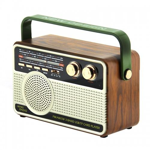 Ραδιόφωνο Kemai MD-506BT (Καφέ)