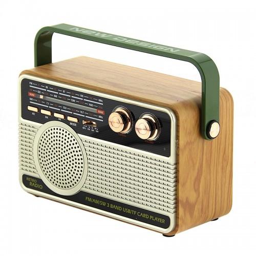 Ραδιόφωνο Kemai MD-506BT (Μπεζ)